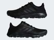Adidas Incorporates Polygiene Tech to Elevate Footwear Offering