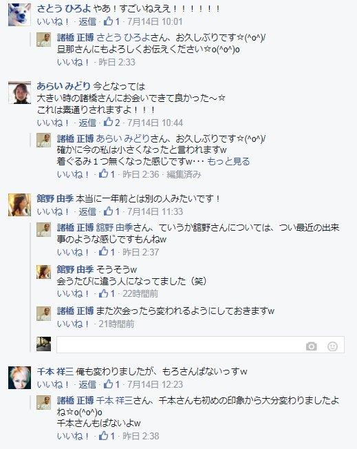 comment3