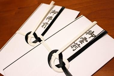 法事の香典袋の書き方