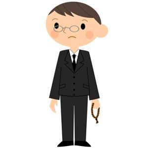 法事の平服の男性