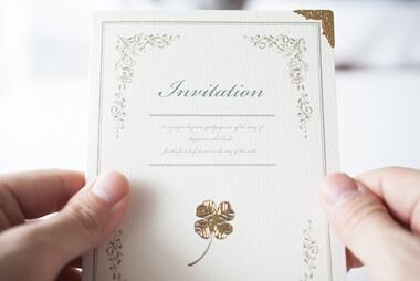 結婚式の招待状の返信で縦書き