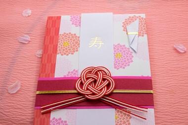 結婚式のご祝儀袋や封筒の書き方