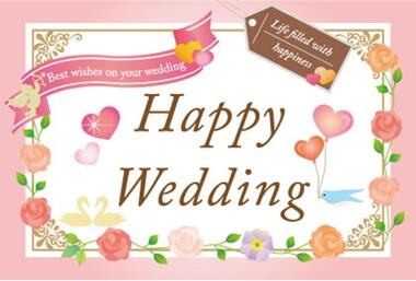 結婚式の招待状の渡し方