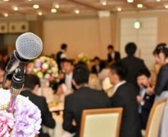 結婚式のスピーチのお礼