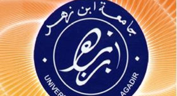 أكادير: أساتذة جامعة ابن زهر غاضبون