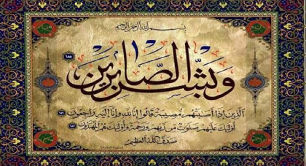 وزان: والدة محمد يونس في ذمة الله