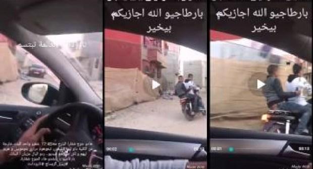 تارودانت: بعد إيقاف لص نشرت صورته على الأنترنيت الأمن يعتقل شريكه