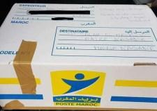 بالفيديو: مستثمر يرسل لرئيس بلدية أكادير كولية عامرة زبل عبر البريد لهذا السبب