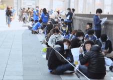 ها كيفاش كيدخلو اليابانيين لملعب الكرة
