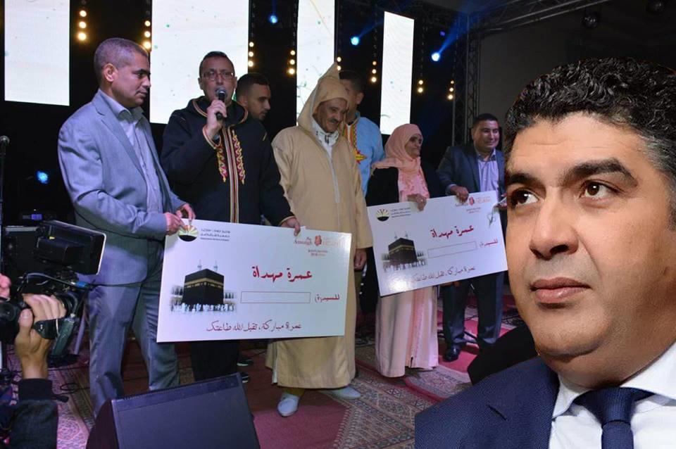 بالفيديو: مشارك يهدي كوبل دار العجزة عمرة في حفل ميس أمازيغ