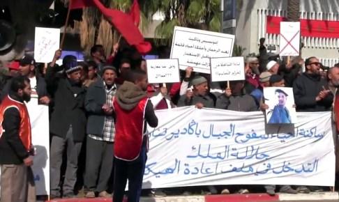 سفوح الجبال تعود للاحتجاج على بلدية أكادير
