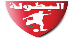 ترتيب أندية البطولة بعد هزيمة اتحاد طنجة أمام سريع واد زم