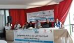 التطرف والإرهاب موضوع ندوة دولية للمرصد الدولي للإعلام وحقوق الإنسان