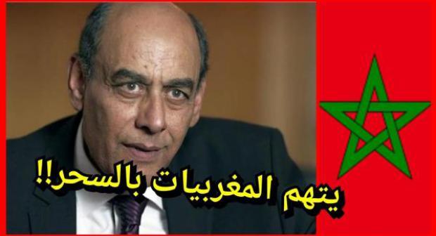 بمير اللفت:الفنان المصري أحمد بدير  في لحظة تكريمه  يتهم المغربيات بالسحر