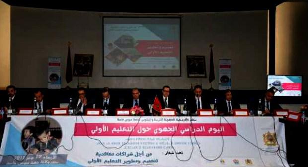 لقاء جهوي يشخص وضعية التعليم الأولي في أفق بلورة خطة جهوية لتعميمه