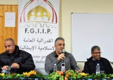 موضوع الإعلام الوطني و شؤون الجالية…يجمع شمل مغاربة إيطاليا