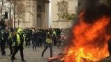 بالفيديو: فرنسا بلاد الأنوار تحترق