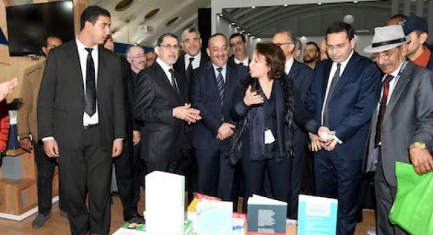 سعد الدين العثماني يفتتح المعرض الدولي للكتاب بالدار البيضاء