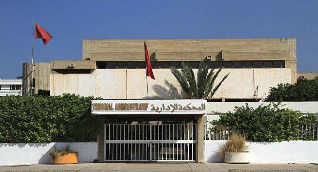 إلمحكمة الإدارية بأكادير تزيح رئيسا للمجلس الإقليمي