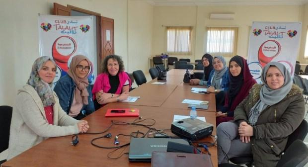 لقاء تواصلي لأعضاء نادي تلاليت للتربية والثقافة والتكوين والتنمية البشرية بالدراركة