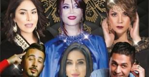 أكادير: الراقصة نور وبدر سلطان ونجاة رجوي وحديوي بتظاهرة موروكن آرت إيفنت