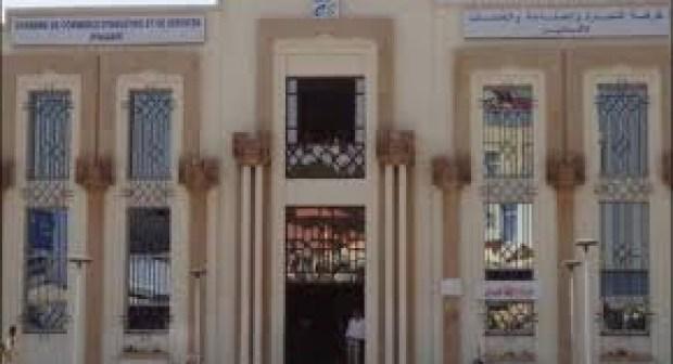 أكادير: تنمية وتأهيل التجارة الداخلية… موضوع لقاء جهوي بغرفة التجارة والصناعة