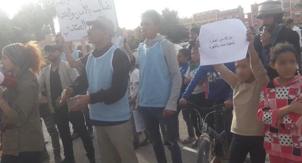 احتجاج ساكنة القليعة ضد التهميش والاقصاء الذي تعيشه المنطقة