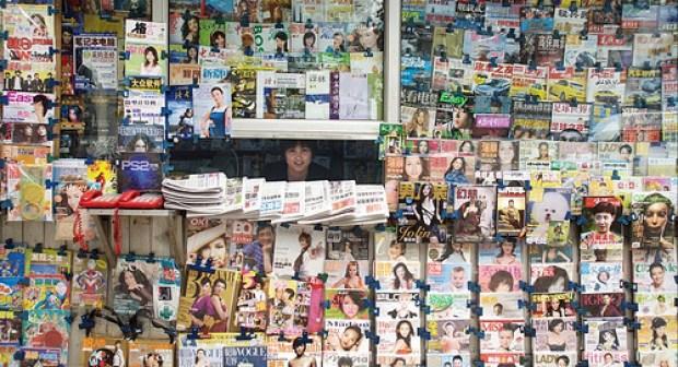 أخيرا: صحافة بدون صور جنسية في بريطانيا