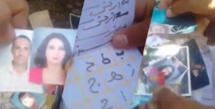 إنزكان بالفيديو: العتور على سحر وطلاسم  استهدفت بوليسي ورجال مال وأعمال