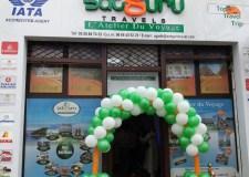 """رائدة الأسفار العالمية """"Satguru Travels"""" تفتتح فرعا لها بأكادير"""