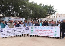 """في يوم عيد العمال بأكادير:مئات من عمال الاتحاد المغربي للشغل يتظاهرون ضد """" الفصل المشؤوم"""""""