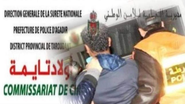 """القبض على """"ولد الحوزي"""" بتهمة السرقة والضرب والجرح والإعتداء على عناصر الأمن بأولاد تايمة"""