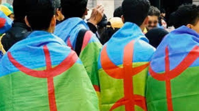 كوفيد يمنع الاحتفالات الجماعية بالسنة الأمازيغية الجديدة