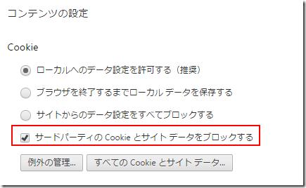 20151002_docomo1