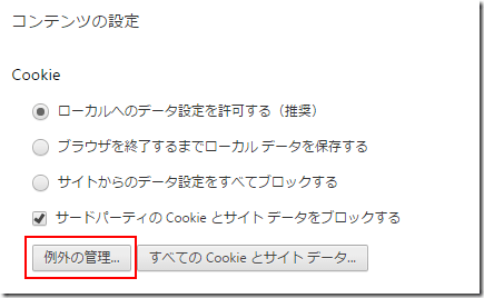20151002_docomo2