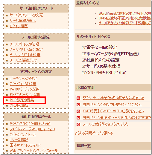 20151217_php1