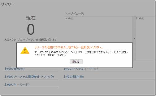 20160907_google_trouble1