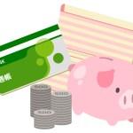 なぜ高齢者は貯蓄を平均2,405万円も持っているのか