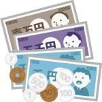 お金に困らないセミリタイアのための貯金法