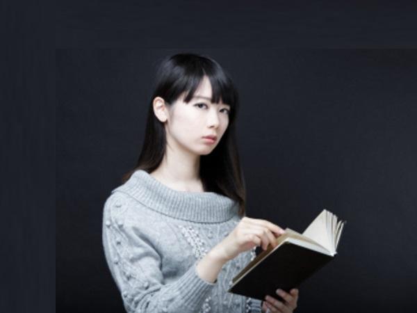 美女と読書