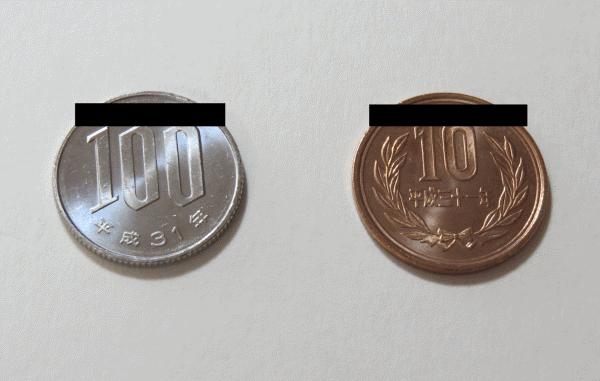 平成31年硬貨