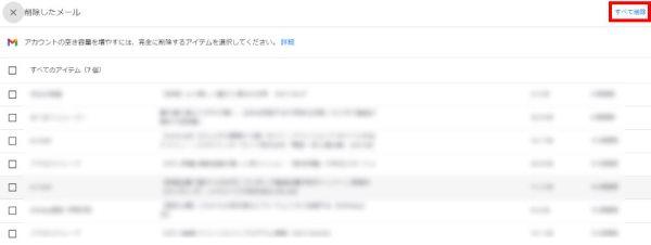 Google One #3