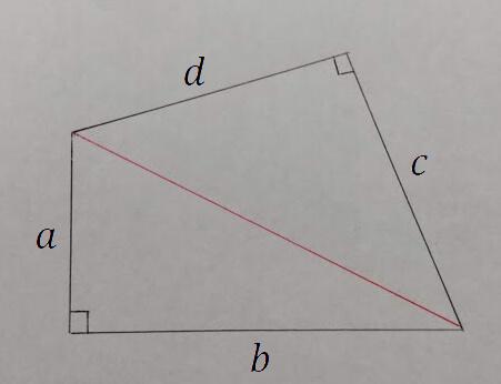 四角形の面積