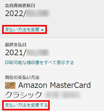 Amazonプライム #1