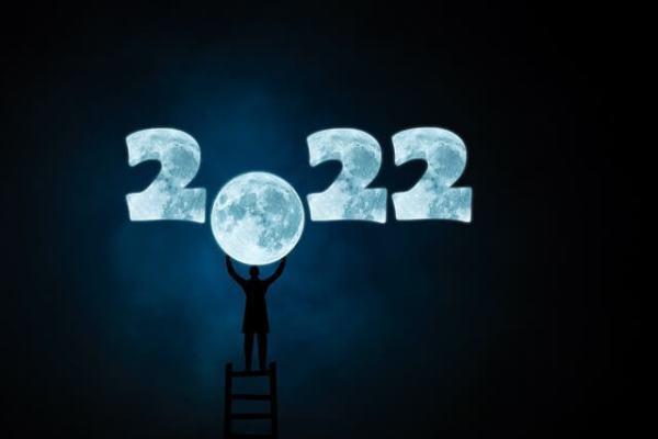2022 moon