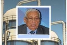 هاني فاروق إسماعيل