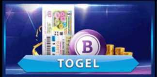 Togel online experience by playing with SALJU4D