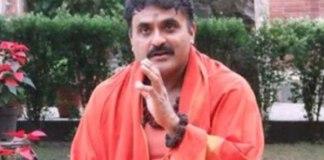 Yogi Ashwini
