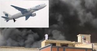 PIA plane crash in Karachi Pakistan year 2020