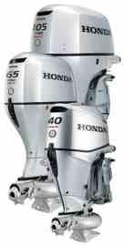 honda-marine-jet-engines, new power products, honda marine,